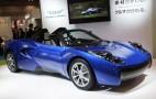 Gordon Murray And Toray's Teewave AR.1: Tokyo Live Photos
