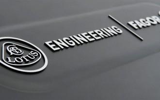 Lotus Supercharges The EV Range Extender: 2011 Geneva Motor Show