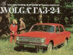 Volga car ad