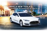 Startup Vukee Hopes To Crowd-Fund Tesla Car Sharing Service