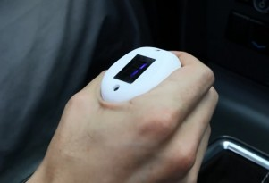 Want To Improve Manual Gas Mileage? Haptic Shift Knob Tech Could Help