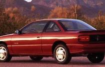 1997 Oldsmobile Achieva Series I