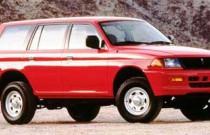 1999 Mitsubishi Montero Sport ES