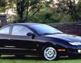 1999 Saturn SC 2dr