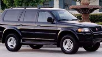2001 mitsubishi montero pictures photos gallery the car. Black Bedroom Furniture Sets. Home Design Ideas