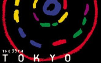 2001 Tokyo: Subdued, Surprising