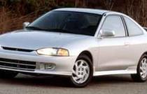 2002 Mitsubishi Mirage DE