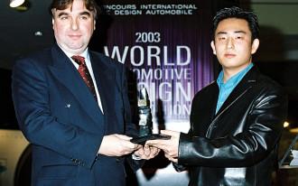 2003 Toronto Auto Show