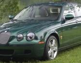 2005 Jaguar S-TYPE R