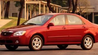 2005 Kia Spectra LX