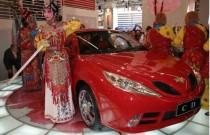 2005 Geely, Frankfurt Auto Show