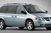 Used Dodge Caravan