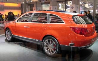 2006 Beijing Auto Show, Part II