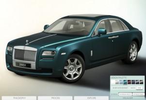 2009 Rolls-Royce 200EX configurator