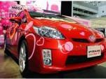 2010 Toyota Prius - DecoPrius concept, Japan