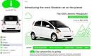 2012 Mitsubishi i Facebook Fan Page