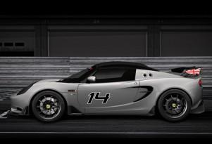 2014 Lotus Elise S Cup R