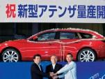 2014 Mazda Mazda6 Wagon