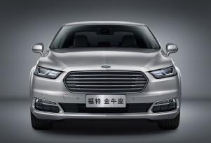New Ford Taurus (Chinese spec)