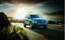 2018 VW Tiguan Limited to bow out