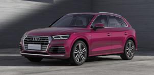 2018 Audi Q5L