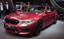 2018 BMW M5, 2017 Frankfurt Auto Show