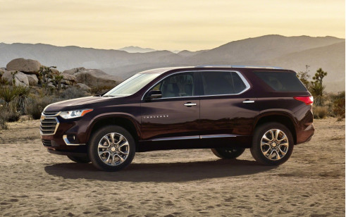 2018 Chevrolet Traverse Chevy Picturesphotos Gallery The Car