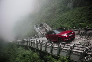 2018 Land Rover Range Rover Sport Dragon Challenge