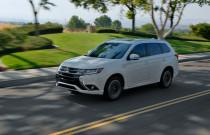2018 Mitsubishi Outlander Plug-In Hybrid