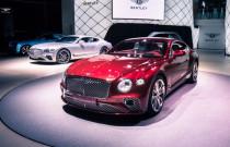 2018 Bentley Continental GT, 2017 Frankfurt Motor Show