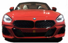 2019 BMW Z4 leaked