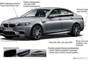 30th anniversary BMW M5 leaked (Image via Bimmerpost)