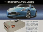 Rumormill: 370Z Plug-In Hybrid Planned For 2011