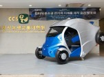 Armadillo-T folding electric car (Korea Advanced Institute of Science and Technology via Youtube)