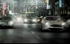 Aston Martin Reverie: Video