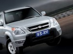Attack of the Clones: Chinese copies of the Honda CR-V