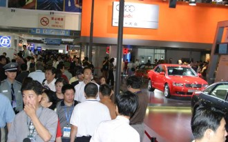 2004 Beijing Motor Show Index