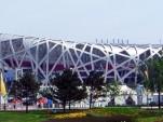 Beijing's Bird's Nest stadium