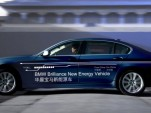 BMW and Brilliance 5-Series plug-in hybrid prototype