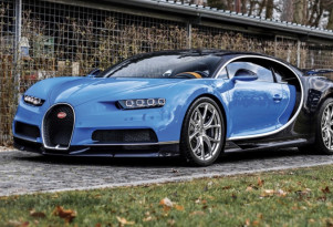 Bugatti Chiron heading to RM Sotheby's auction