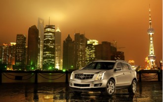 China fines General Motors $29 million for price-fixing