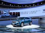 Cadillac XT5 Hybrid China