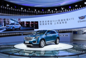 Cadillac XT5 crossover gets mild-hybrid system in China