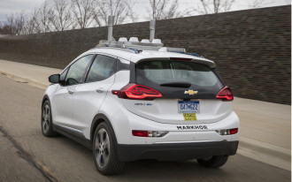 World's largest tech fund pumps $2.25B into GM self-driving car unit