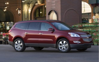 Recall Alert: GM Recalls Nearly 250K Crossover SUVs