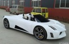 Chinese Pagani Huayra Roadster Replica Is Fooling No One