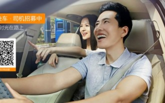 Uber merges with Chinese rival, Didi Chuxing
