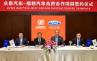 Ford and Zotye will sell electric cars in China under new brand