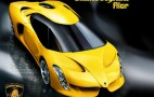 First official image of the Lamborghini Alar
