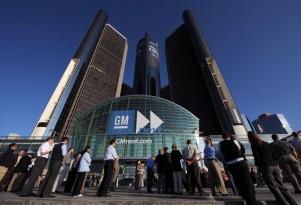 General Motors Renaissance Center, Detroit, Michigan